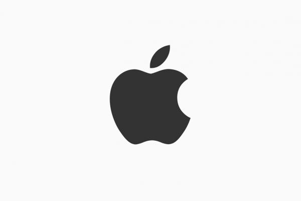Logo de la société Apple : pomme noir sur fond blanc.